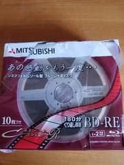 MITSUBISHI BD-RE9枚組