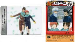 銀魂A★トレカ ストーリーカード Z-631 第201話後 銀さん太