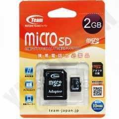 即決新品 動作保証 国内正規品 チームジャパン microSD 2GB マイクロSD