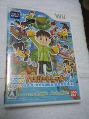 ファミリートレーナー(Wii用、ソフトのみマットなし)