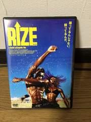 映画 RIZE ダンス クランプバトル dvd