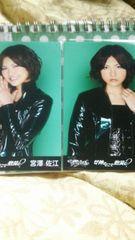 AKB48写真 宮澤セット2