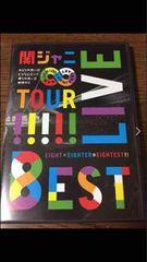 関ジャニ∞ LIVE TOUR!! 8EST 通常盤