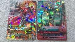 仮面ライダーバトルガンバライジング『ドライブ&ガンバライダーカード』
