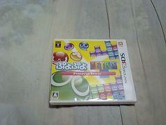 【新品3DS】ぷよぷよテトリス