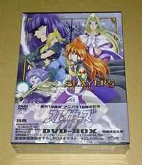 新品 スレイヤーズ TRY DVD-BOX