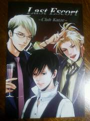 ラストエスコート Last Escort-Club Katze- B'sLOG ふろく ポストカード