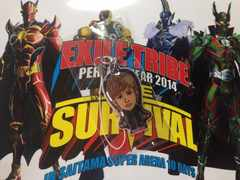 ♪EXTRIBE THE SURVIVALがちゃ♪ S.A.K.U.R.A.ver.岩田剛典☆