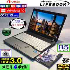 B5【送料無料】webカメラ【Office2016】USB3.0【Ci5-3.3/メモリ4G】