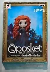 PIXAR Characters Qposket petit Merida メリダ