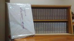 美空ひばり珠玉集20世紀の宝物 カセットテープ限定生産品