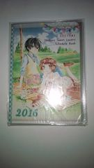 オレ嫁 366Days Sweet Lovers Schedule Book