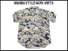 新品 アロハ・ハワイアンスタイル S/S半袖シャツ (2XL)#222