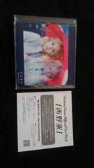 西野カナ シングル さよなら 初回限定盤 DVD 帯付き 即決