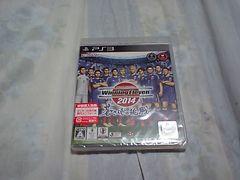 【新品PS3】サッカーウイニングウイレブン2014 蒼き侍の挑戦
