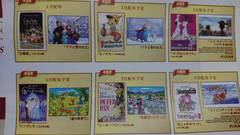 読売新聞 2016年版ディズニーコレクション12集(24枚)