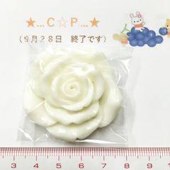 28*�@スタ*デコパーツ*大きな綺麗薔薇*白*666