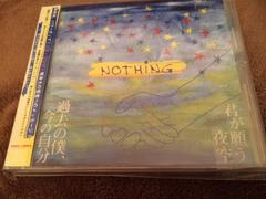back number小島和也高校生時代NOTHING  CD