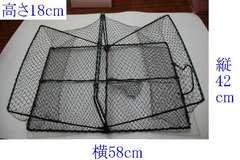 小魚 エビ カニ 魚かご 捕り網 横58cm 縦42cm
