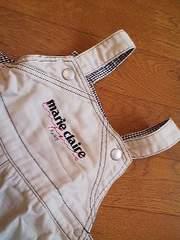 マリクレールジャンバースカート&半袖Tシャツのセット9095