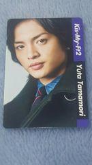 キスマイカレンダーに付いていたカードです。(玉森)