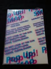 SMAP Pop Up コンサートツアーパンフレット 新品未開封 即決