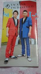 タッキー&翼  ☆  ファンクラブ会報vol.53
