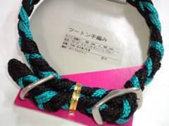 送---円~20kg手編み首輪TO-218LiteBlue水色30~40cmツインカラーライトブルー