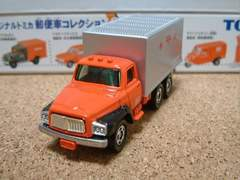 トミカ 高速道路専用 郵便車(郵便車コレクション2)