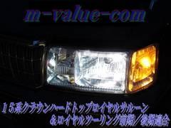 超LEDSMD60連コーナリングランプ橙15クラウンハードトップ