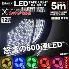 ■LEDテープライト 12V 600連 5m 高輝度3528SMD 黒地 赤【LT09】