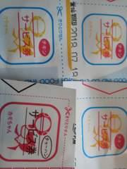カモ井食品工業�� サービス券 4枚