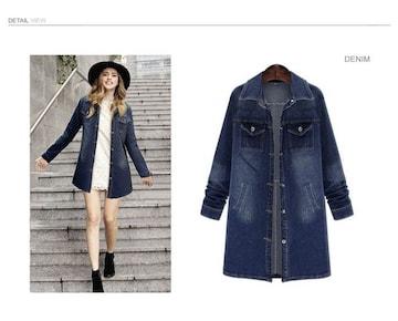 新品大きいサイズ5L19号デニムロングジャケットコート