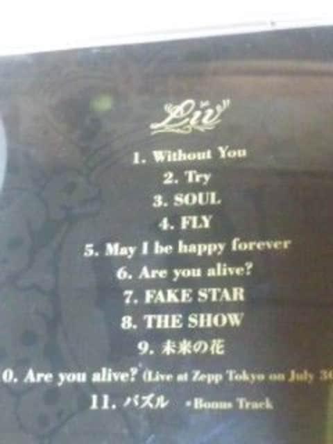 《LIV/ベスト2002ー2005》【ベストCDアルバム】 < タレントグッズの