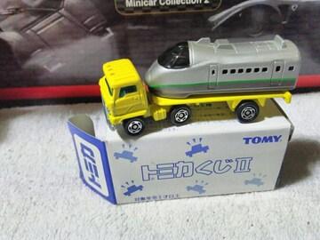トミカくじ2 新幹線トレーラー  400系 つばさ