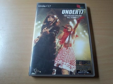DVD「UNDER17 FIRST LIVE TOUR FINALそして伝説へ…」桃井はるこ