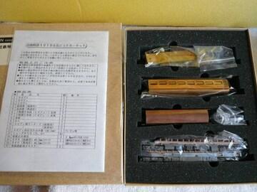 TAKEMORI MODEL「近鉄特急10100系ビスタカーB編成・C編成」(60)