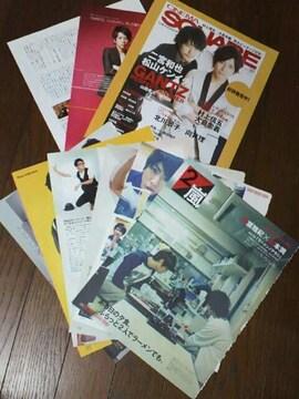 ジャニーズ/嵐*関ジャニ∞*Sexy Zone  雑誌切り抜き