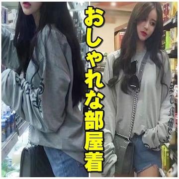 【話題独占!】 ロング Tシャツ スウェット グレー M