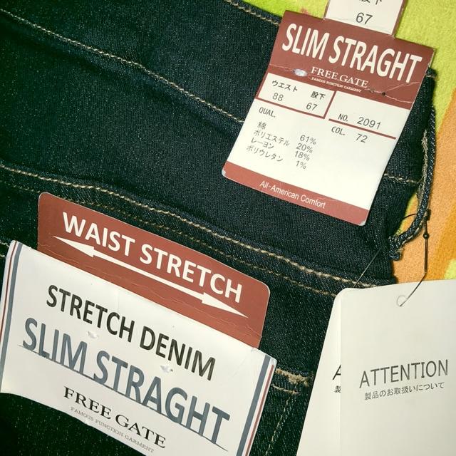 #新品#SLIM STRAGHT FREE GATE ストレッチデニム88 < 男性ファッションの