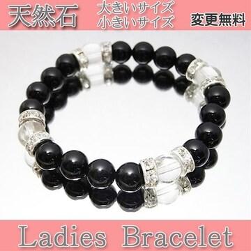 オニキス&水晶ブレスレットサイズ変更無料人気数珠