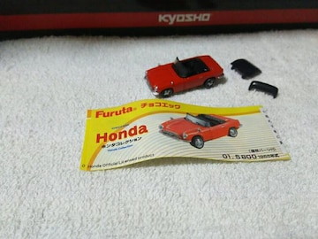 フルタ ホンダ S800 赤 '66年式  屋根パーツ2種 HOサイズ