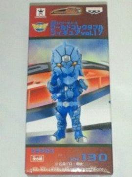 仮面ライダー ワールド コレクタブル フィギュア vol.17 ウラタロス