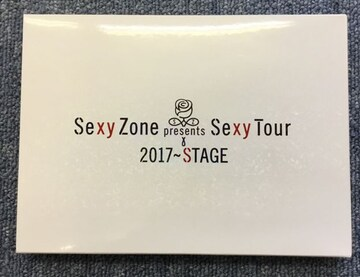 Sexy Zone Presents Sexy Tour 2017〜STAGE Blu-ray 初回限定