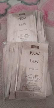 NOVノブL&Wエンリッチミルク乳液サンプル高保湿