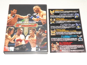 DVD★K-1 PREMIUM 2005 Dynamite 人類史上最強王決定戦 2枚組