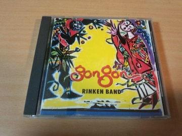 りんけんバンドCD「ゴンゴンgongon」RINKEN BAND●