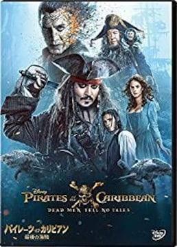 DVD新品  パイレーツ・オブ・カリビアン/最後の海賊