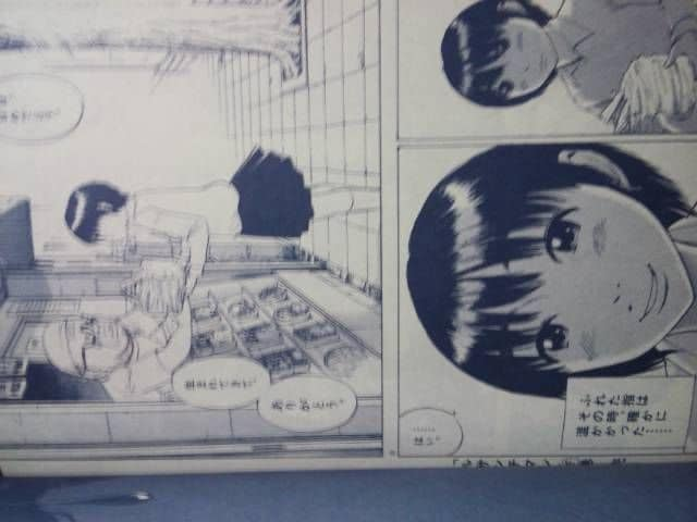 感動の名作!花沢健吾「ルサンチマン新装版」全2巻2冊セット < アニメ/コミック/キャラクターの