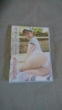 美品:月城まゆ:DVD/恋するPEACH